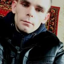 Иван, 28 лет, хочет познакомиться – Ищу, в г.Витебск