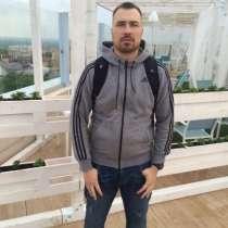 Максим, 30 лет, хочет познакомиться – Максим, 30 лет, хочет познакомиться, в г.Минск