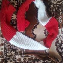 Вязанный шарф, в Волоколамске