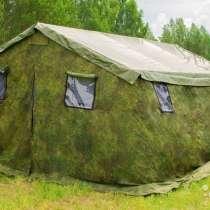 Армейская палатка 10М2 (двухслойная), в Казани
