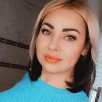 АННА, 24 года, хочет пообщаться – Ищу свою любовь!!!!!!, в Екатеринбурге