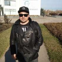 Сергей, 44 года, хочет пообщаться, в г.Сумы