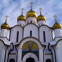 Поездка в Свято-Никольский МОНАСТЫРЬ, в г.Мариуполь