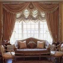 Шторы, ролл-шторы, покрывало на кровать, в г.Астана