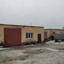 Аренда здания, помещения, в г.Орша