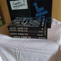 Книги, в Москве