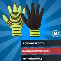 Перчатки рабочие нейлоновые с покрытие вспененый полиуретан, в Подольске