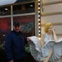 Александр, 50 лет, хочет познакомиться – Знакомство, в Дмитрове