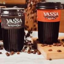 VASSA натуральный кофе и листовой чай ОПТОМ, в Москве