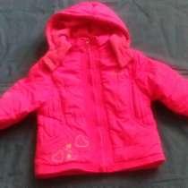 Детские курточки, в г.Черновцы