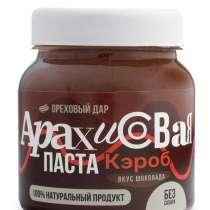 Паста арахисовая Кэроб 300 грамм, в г.Алматы