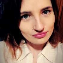 Ирина, 27 лет, хочет пообщаться, в г.Харьков