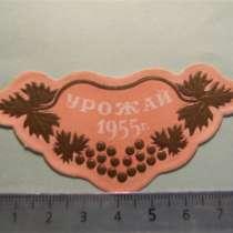 Кольеретка, 1)Урожай 1955г., 2)Урожай 1959г., типографская, в г.Ереван