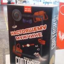 Подарочный набор, в Екатеринбурге