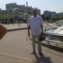 Предложение, в Дмитрове