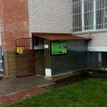 Ремонт телевизоров и другой электроники, в г.Витебск