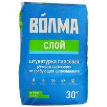 Штукатурка гипсовая Волма Слой, 30 кг, в г.Минск