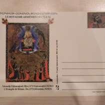 Открытка. Киликийское Армянское Царство, Керанское Евангелие, в г.Ереван