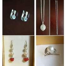 Серебряные украшения: кольцо, серьги, ладанка, цепочка, в Нижнем Тагиле