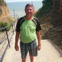 Игорь, 50 лет, хочет пообщаться, в г.Барановичи