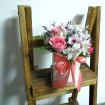 Готовый цветочный бизнес, в Сургуте