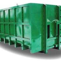 Вывоз и утилизация всех видов мусора и отходов, в Ярославле
