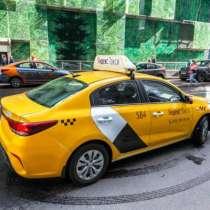 Varord Taxi Gyumri, в г.Ереван