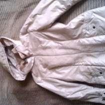 Белое пальто, в Челябинске