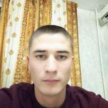 Нурик, 25 лет, хочет пообщаться, в г.Бишкек