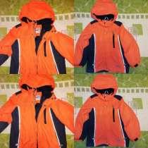 Куртка оранжевая LENNE сезон весна- осень (на тонком синтеп, в Москве