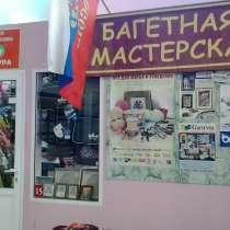 Товары для творчества,шитья и рукоделия-возьму на реализацию, в Москве