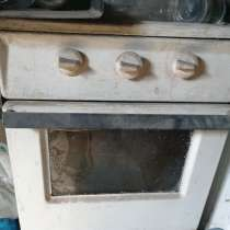 Газ плита, в Челябинске