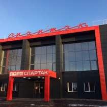 Секция бокса в Красноярске, в Красноярске