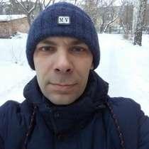 В поиске спокойствия!!!, в г.Усть-Каменогорск