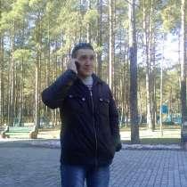 Виталий, 42 года, хочет пообщаться, в г.Барановичи