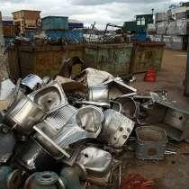 Закупаем металлолом, в Новосибирске