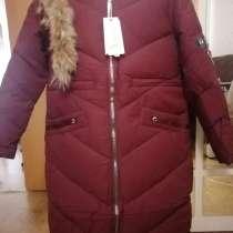 Продам куртку, в Краснокамске