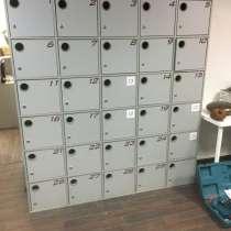 Шкаф с ячейками, в Кирове