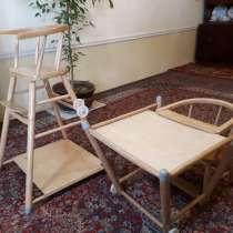 Продаю детский стульчик деревянный раскладной, в г.Ташкент