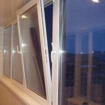 Окна ПВХ и Балконные рамы, в г.Могилёв