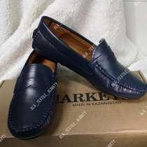 Вы ищите легкую, удобную, качественную и недорогую обувь, в г.Алматы