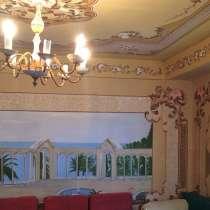 Продаётся трёхкомнатная квартира + 1,5 квартира без ремонта, в г.Сухум