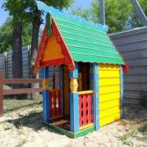 Деревянные домики и машины для детей, в Подольске