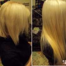 наращивание волос, в Омске