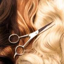 Покупаем натуральный волос у населения !, в Краснодаре