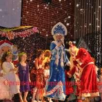 Утренник в детском саду, яслях и начальной школе-Дед Мороз, в Луховицах
