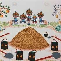 Картофель мешками, в Новосибирске