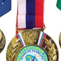 Медали наградные , в Нижнем Новгороде