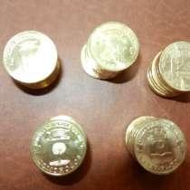 Монеты 10руб 2015г гвс ковров-ломон-калач-хабар-грозный, в Москве