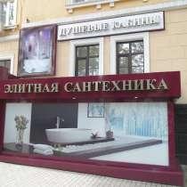 Услуги по согласованию наружной рекламы, в Иркутске